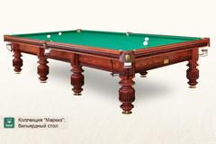 Бильярдный стол Маркиз 12 футов (выставочный образец)