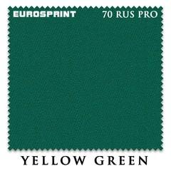 Бильярдное сукно Eurosprint 70