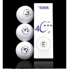 """Мячи для настольного тенниса """"Sword 40+"""""""