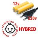 """Настольный аэрохоккей  """"Power Play Hybrid"""""""