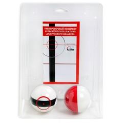 Тренировочные шары Black&Red Target Pyramid Ø68мм 2штТ.