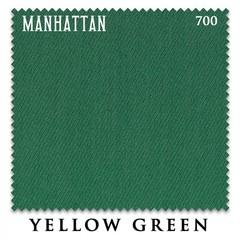 """Бильярдное cукно """"Manhattan 700"""" 195 см"""